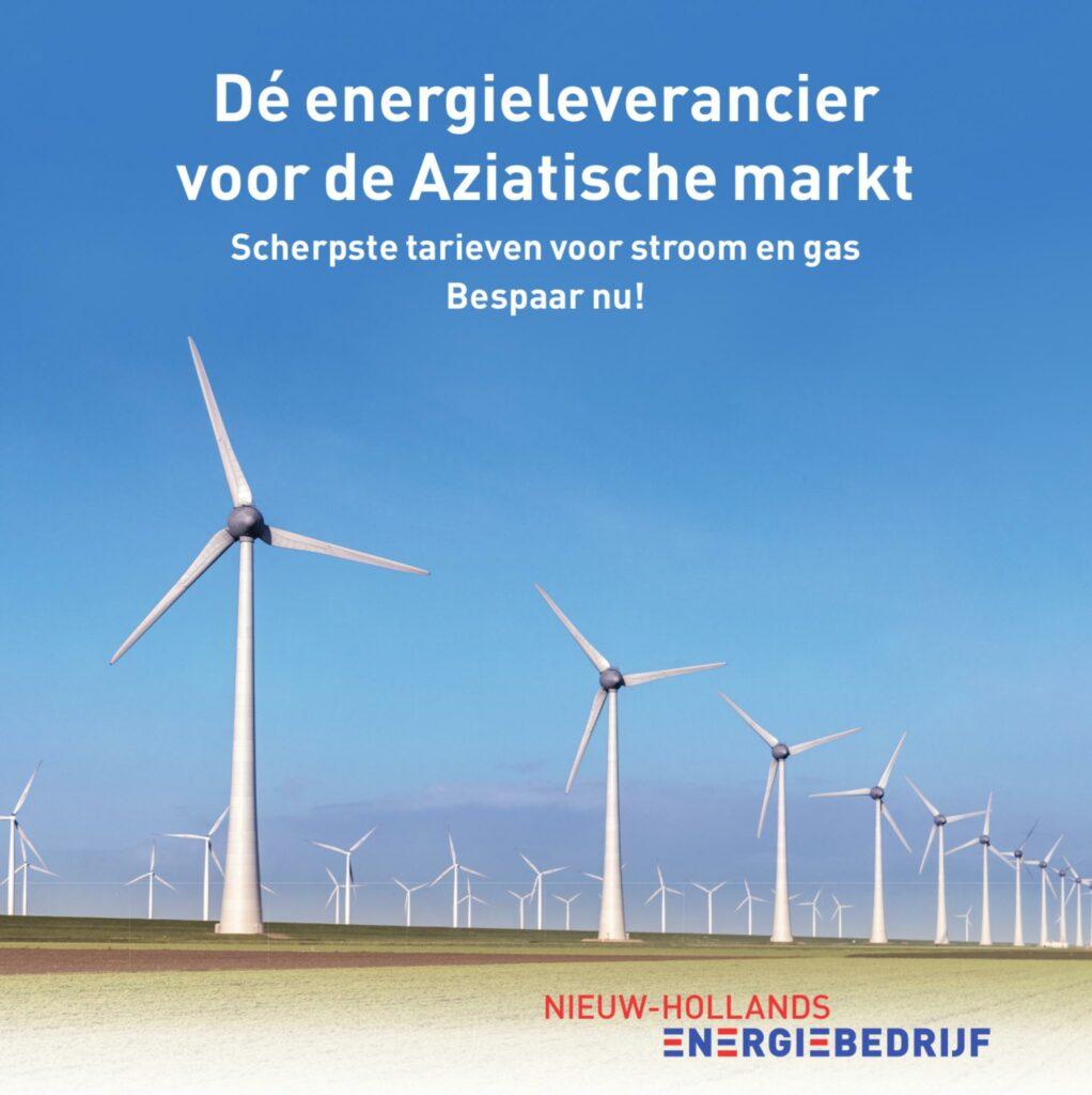 Aziatische markt energieleverancier